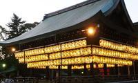 八坂神社LED提灯 なごみらいと
