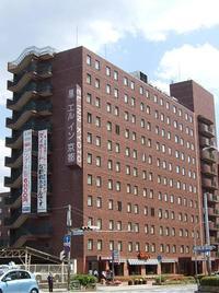 ホテルエルイン京都